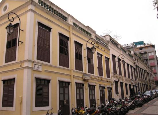 聖味基街 Rua de S.Miguel
