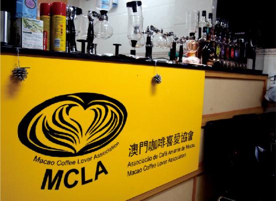 只因喜愛 MCLA
