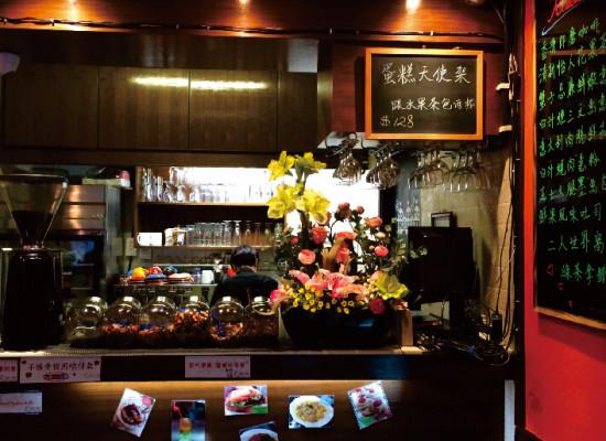 典雅咖啡(Klasic Kafe)