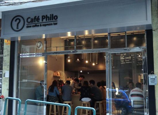 Café Philo——寧靜的咖啡館