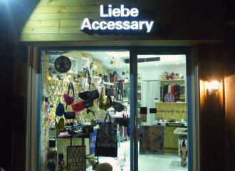 Liebe Accessary