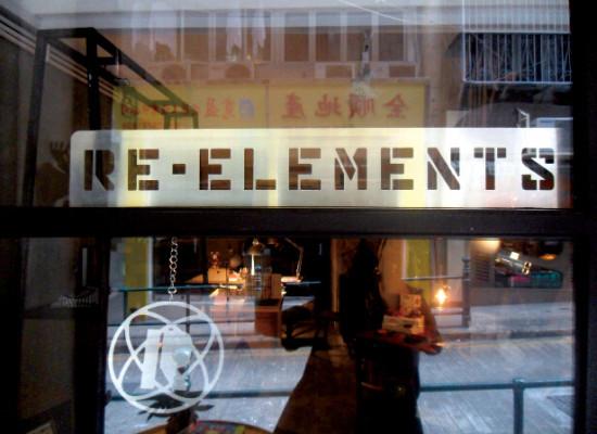 塔石隱世手藝店Re-Elements——一切皆因皮革那味道