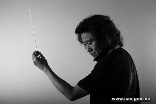 經典系列——2016年至2017年澳門中樂團樂季閉幕音樂會《邂逅華樂》