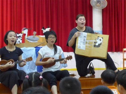 不斷想像和突破,創造另類兒童劇藝