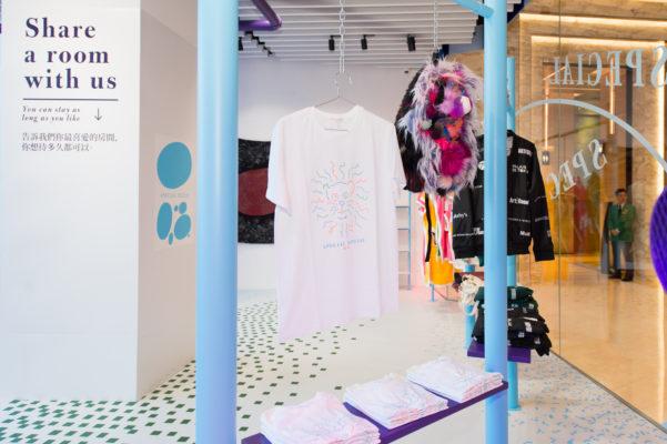 美高梅首次引入蔡文悠創立的「Special Special 藝創游樂園期間限定店」,銷售由獨立藝術家設計的時尚商品,爲世界各地優秀的青年藝術家提供展示平臺。
