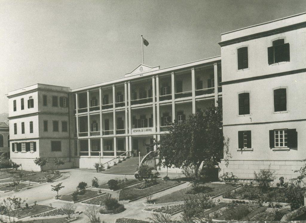聖辣菲醫院:澳門最古老的西式醫院