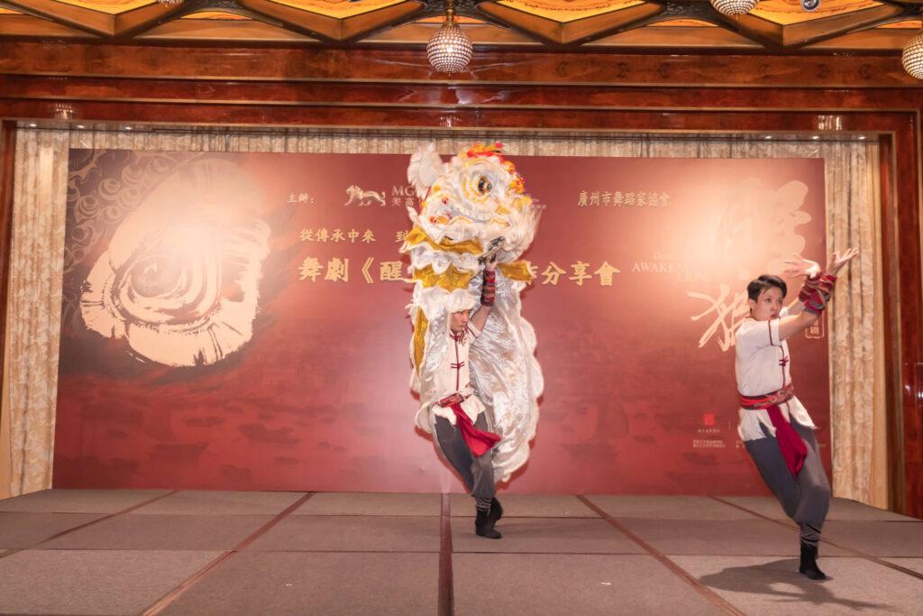 美高梅與澳門舞蹈家協會再次合作推動澳門舞蹈藝術發展