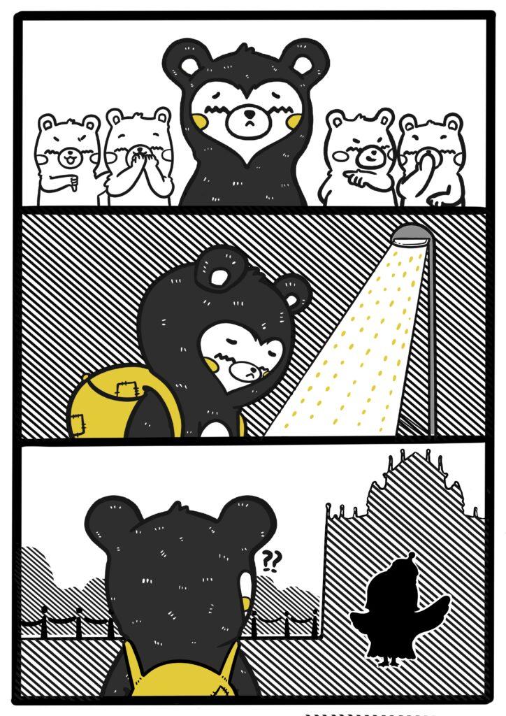 墨特熊的誕生