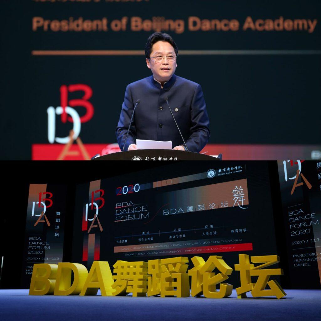 澳門舞蹈界代表首次獲邀參加中國BDA舞蹈論壇並發言