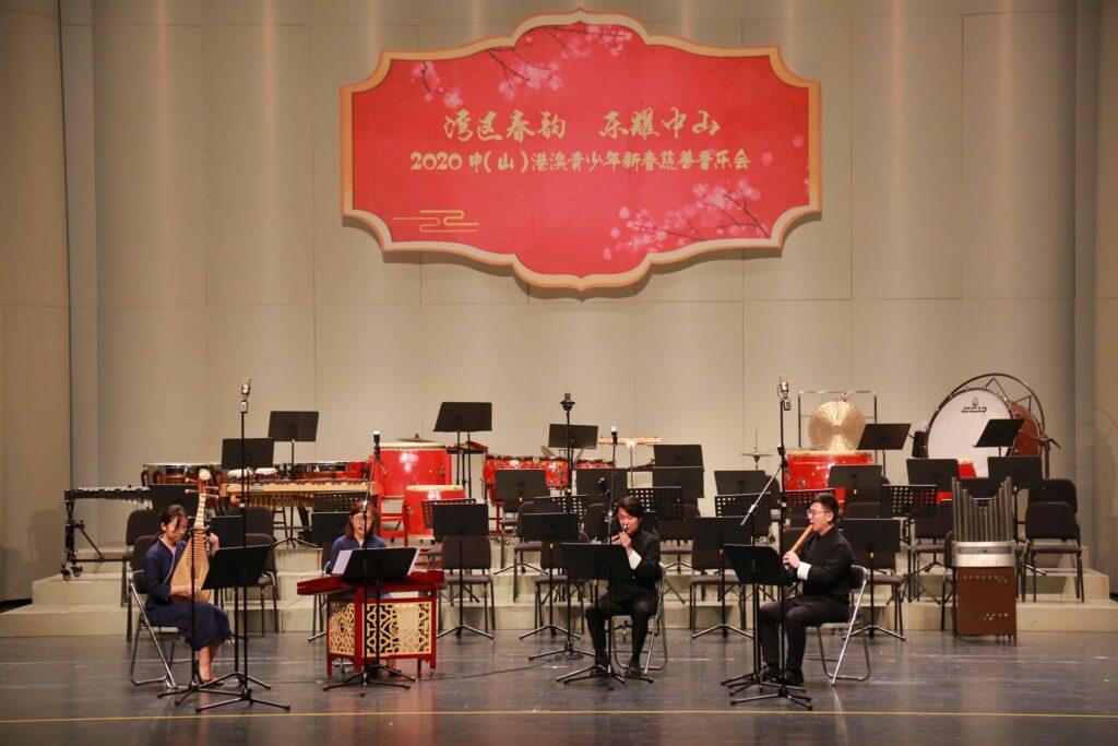 傳承中樂,活化傳統─專訪風雅頌協會梁仁昭、李美欣
