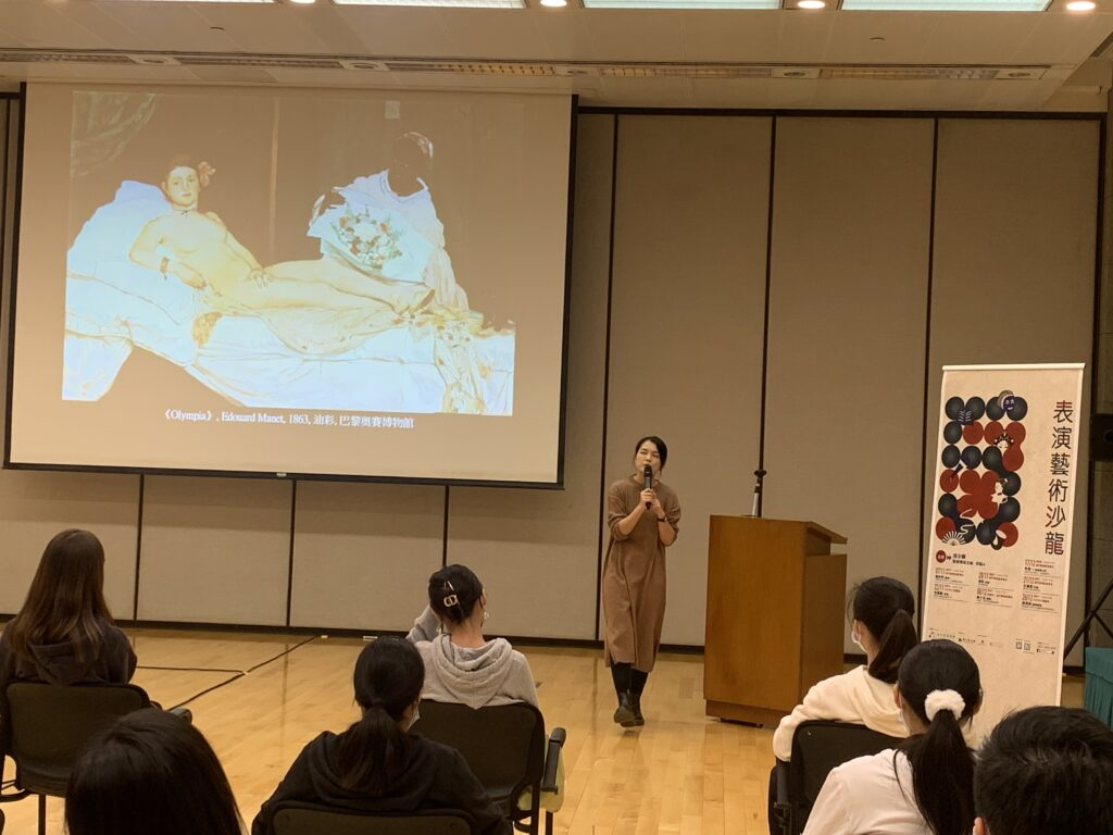 當代藝術的解讀------梁飛燕講座《當代藝術中的自我、性別及身份》