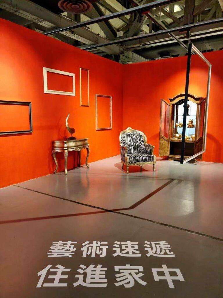 「藝術進'家'」展覽的啟示