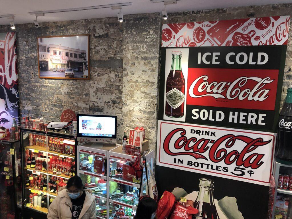 舊區中的打卡聖地 - 澳門可口可樂博物館