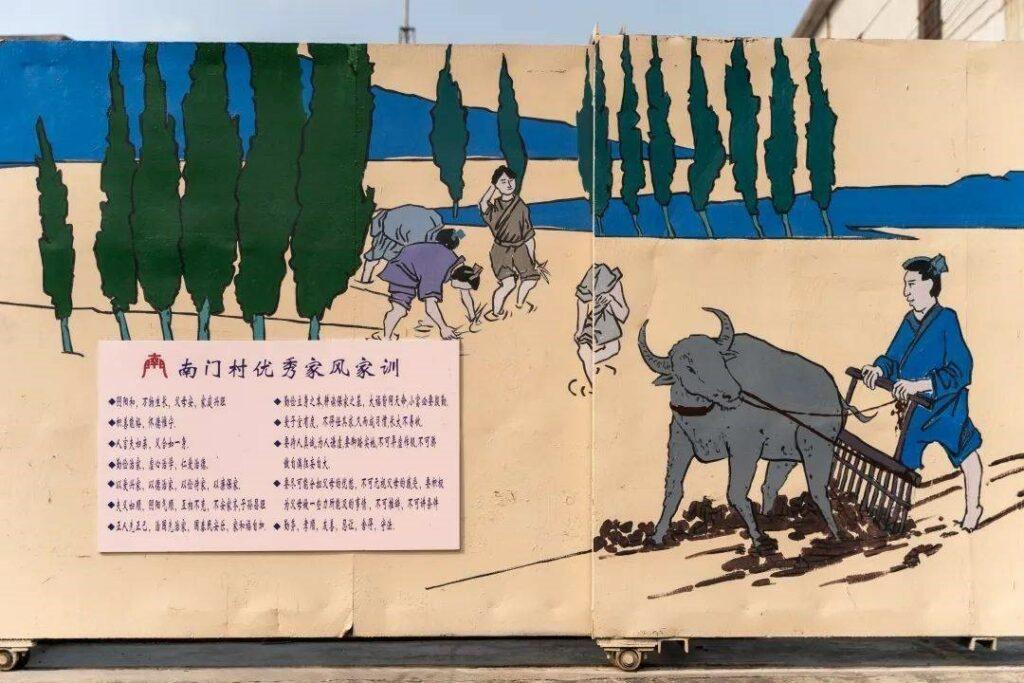 """傳承歷史文化,南門村繪製出229米的""""清明上河圖"""""""