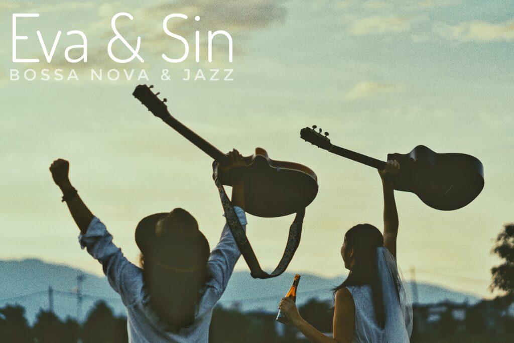 堅持心中的光——Eva與她的音樂