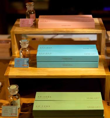 品香,亦是品味人生——專訪永利紙料