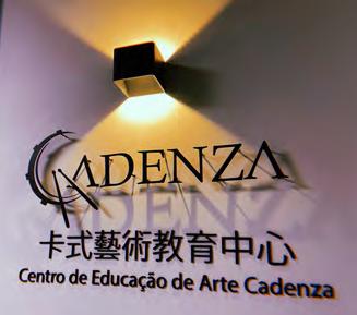 敲出心中節奏——專訪卡式藝術教育中心