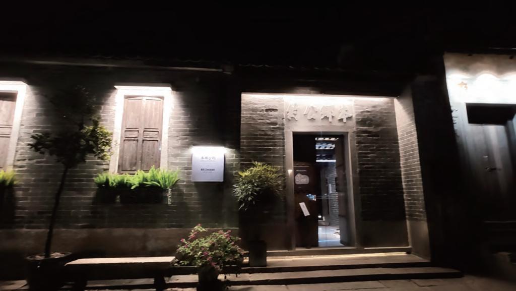 珠海古村新添文創空間——「本鄉公約」期待與你來一場約會
